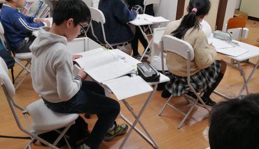 公立中学の定期テスト