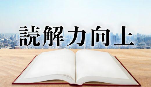 宇部高校 終業式