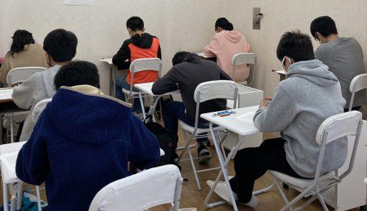【黎明会】4月度 模試の開催